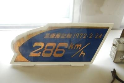 20120617_04.jpg