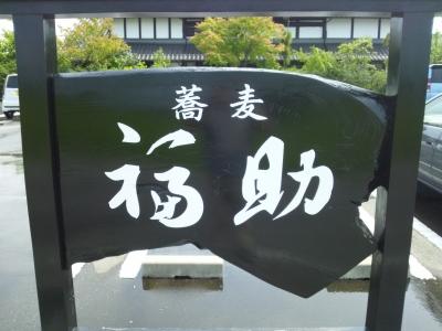 20120730_02.jpg