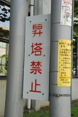 20121014_03.jpg