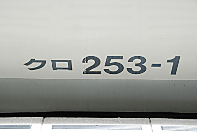 20130101_06.jpg