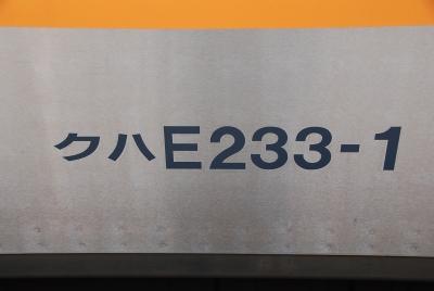 20130103_02.jpg