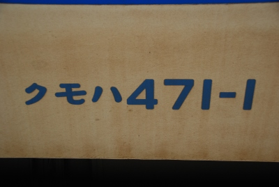 20130103_03.jpg