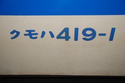 20130103_04.jpg
