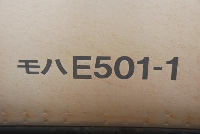 20130103_06.jpg