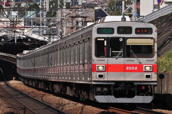 2012年4月12日 東急田園都市線 2000系2002F