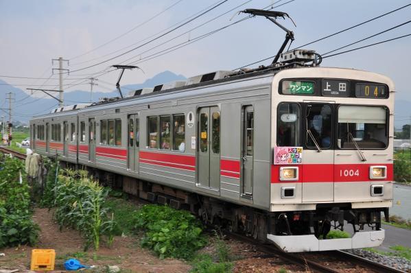 2012年7月28日 上田電鉄別所線 神畑~寺下 1000系1004F