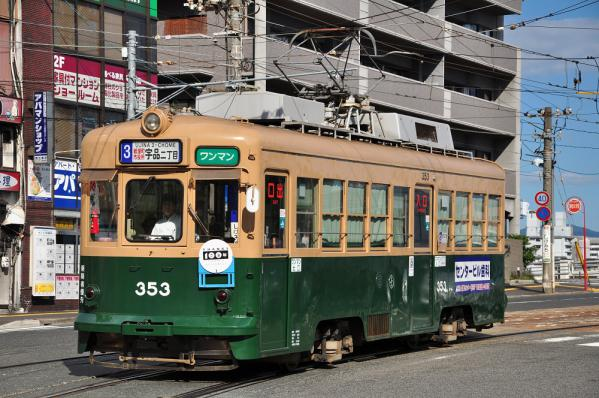 2012年8月25日 広島電鉄本線 福島町~広電西広島 3号線 350形353