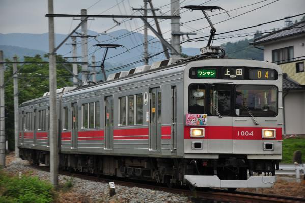2012年8月30日 上田電鉄別所線 別所温泉~下之郷 1000系1004F