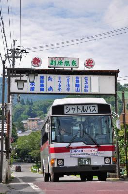 2012年8月30日 上田バス 信州の鎌倉シャトルバス 別所温泉~別所温泉駅 H-897号車