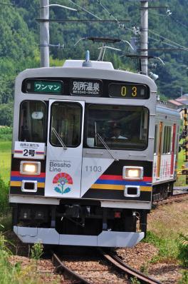 2012年8月30日 上田電鉄別所線 八木沢~別所温泉 1000系1003F
