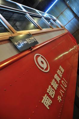 2012年9月13日 南部縦貫鉄道旧七戸 キハ101