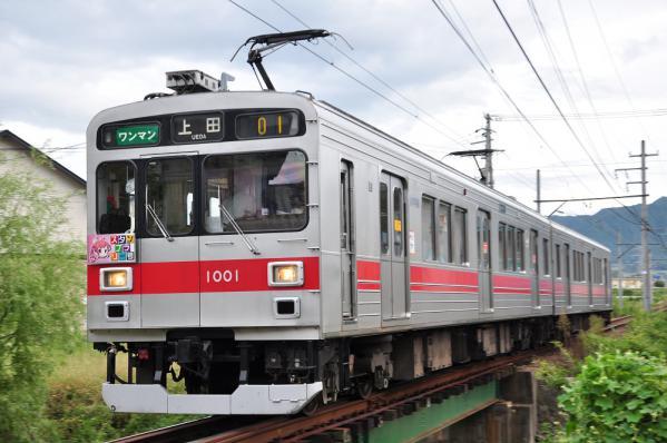 2012年9月18日 上田電鉄別所線 下之郷~大学前 1000系1001F