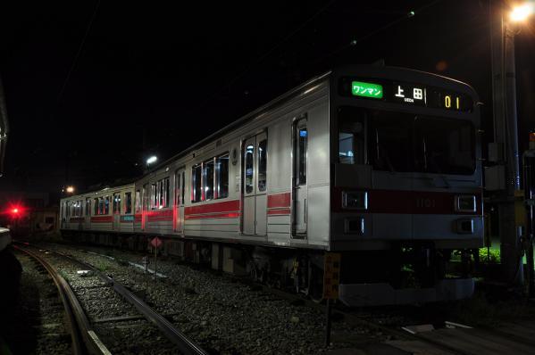 2012年10月9日 上田電鉄別所線 下之郷 1000系1001F