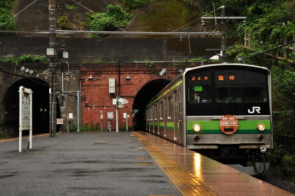 2012年10月14日 JR横須賀線 田浦 205系H25編成 鉄道開業記念号