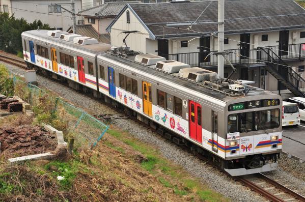 2012年11月19日 上田電鉄別所線 大学前~神畑 1000系1002F