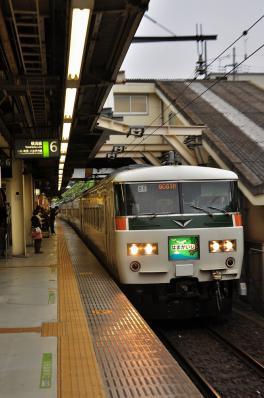 2012年11月24日 JR東日本横浜線 新横浜 185系B5編成 特急はまかいじ