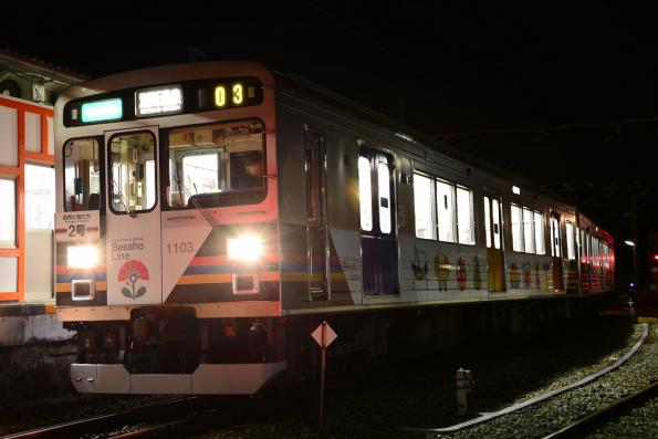 2012年12月21日 上田電鉄別所線 下之郷 1000系1003F