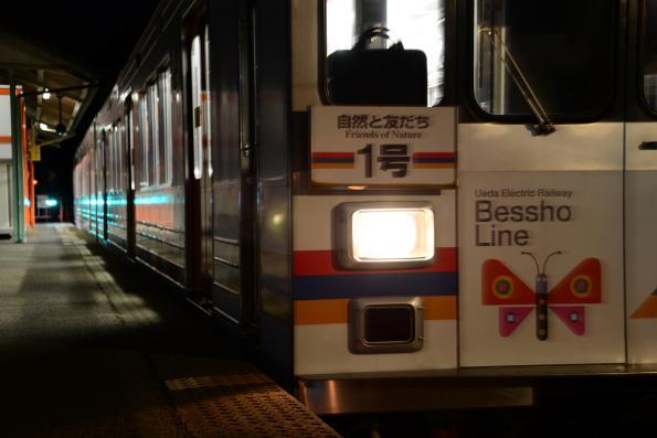 2012年12月21日 上田電鉄別所線 下之郷 1000系1002F