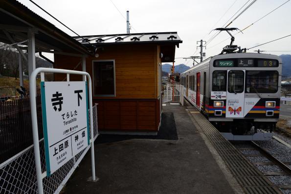 2012年12月21日 上田電鉄別所線 寺下 1000系1003F