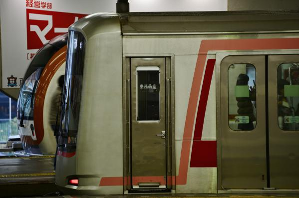 2012年12月30日 東急東横線 渋谷 東京メトロ10000系10105F・5050系4101F