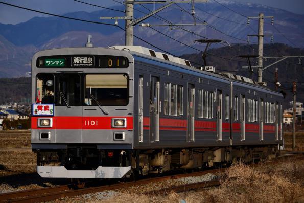 2013年1月1日 上田電鉄別所線 舞田~八木沢 1000系1001F