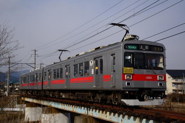 2013年1月2日 上田電鉄別所線 中塩田~下之郷 1000系1001F