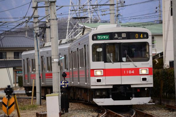 2013年1月2日 上田電鉄別所線 下之郷 1000系1004F