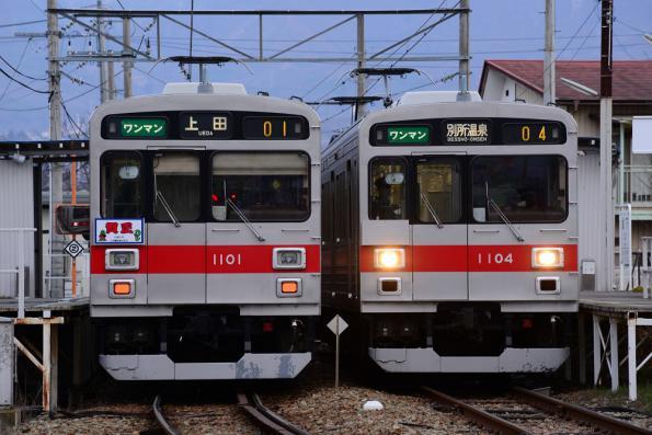 2013年1月2日 上田電鉄別所線 城下 1000系1001F・1004F