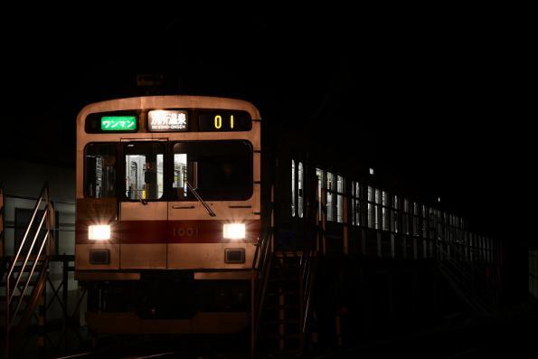 2013年1月7日 上田電鉄別所線 下之郷 1000系1001F