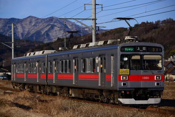 2013年1月7日 上田電鉄別所線 八木沢~舞田 1000系1001F