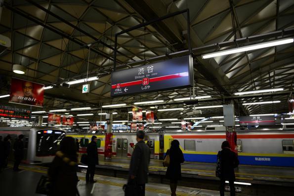 2013年1月9日 東急東横線 渋谷 7500系7500F+7200系サヤ7590