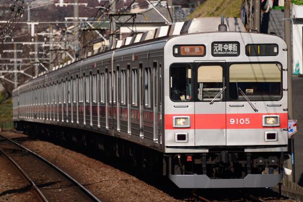 2013年1月12日 東急東横線 妙蓮寺 9000系9005F