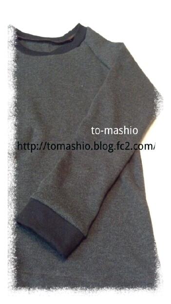 fc2_2013-01-06_02-09-37-881.jpg