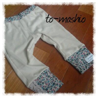 fc2blog_201206041607162c8.jpg