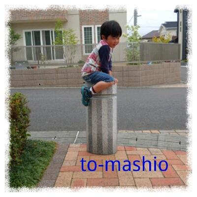 fc2blog_2012061516264991e.jpg