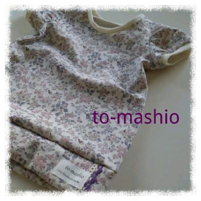 fc2blog_20120627193730452.jpg