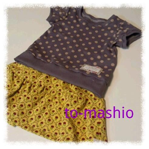 fc2blog_20120701234845d66.jpg