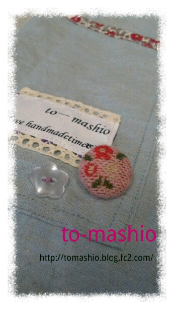 fc2blog_20120723160705447.jpg