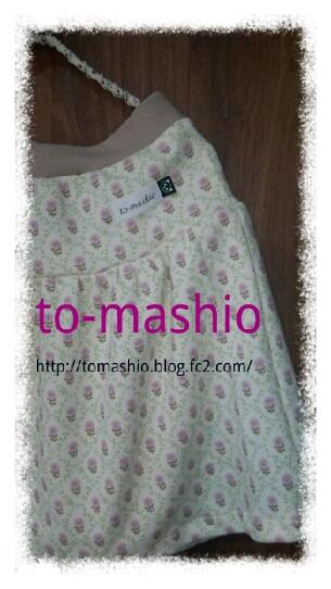 fc2blog_20120728221650759.jpg