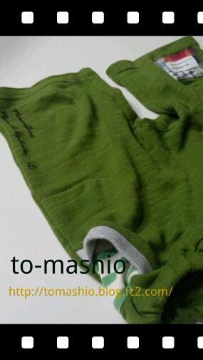 fc2blog_2012080122584016a.jpg