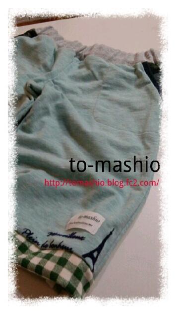 fc2blog_20120802205643a50.jpg