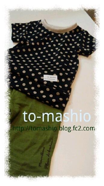 fc2blog_201208022121100e5.jpg