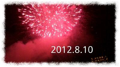 fc2blog_201208111632072c5.jpg