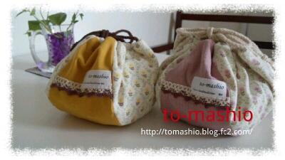 fc2blog_20120814132225ef0.jpg