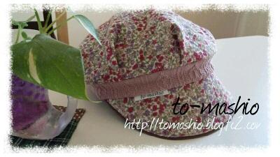 fc2blog_201208260940520a8.jpg