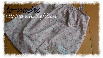 fc2blog_20120829105548e60.jpg