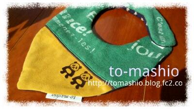 fc2blog_20120905084149977.jpg