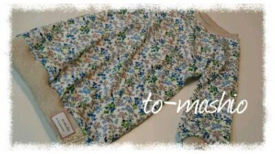 fc2blog_2012090622253601c.jpg