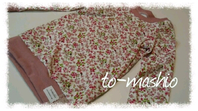 fc2blog_201209062247130f3.jpg