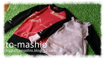 fc2blog_20120910142842921.jpg